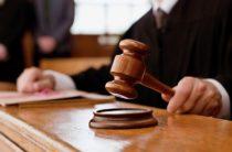 Граждане оценят деятельность судов и судей