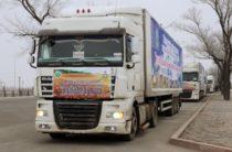 Жамбылский автокараван с сельхозпродукцией отправился в Астану