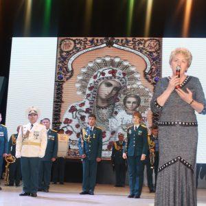 Фестиваль «Русская мозаика».