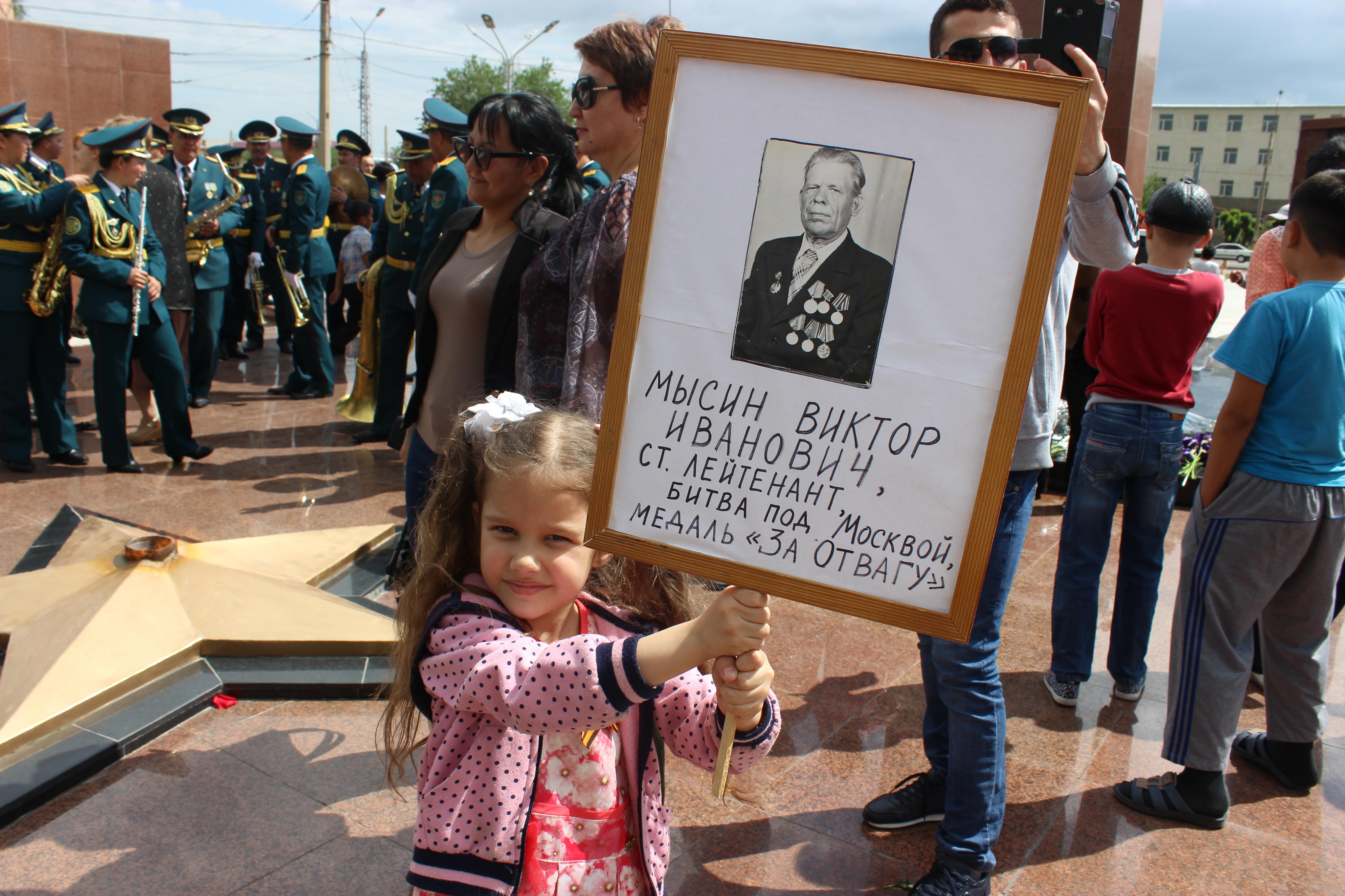 День Победы 9 мая в Таразе