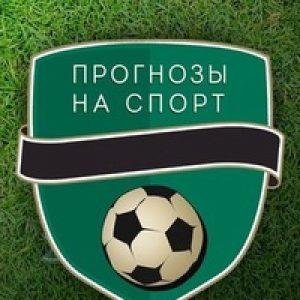 ставки на спорт - расследование на ec-sport.kz
