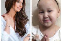 Певица Зара помогла больной раком казахстанской девочке Айымжан