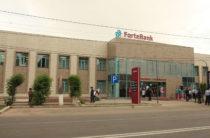 «Новый» дом для Forte Bank