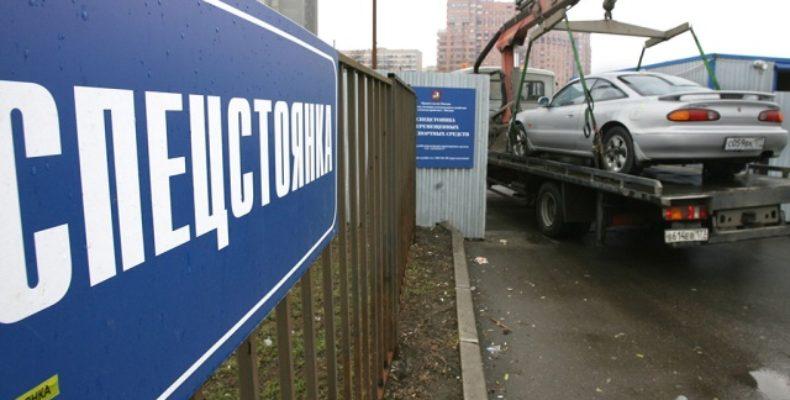 Автомобили таразцев отправляют на штрафстоянку