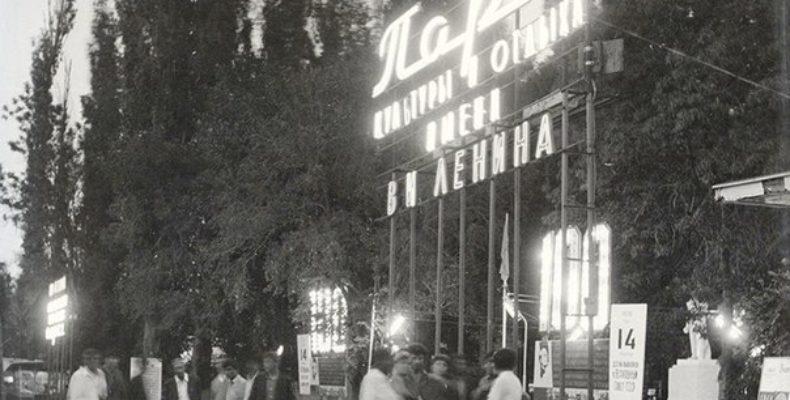 Аулие-Ата — Тараз: бурные стройки XX века