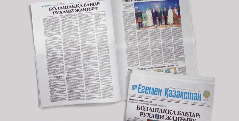 В Таразе состоялась встреча казахстанских писателей с молодежью