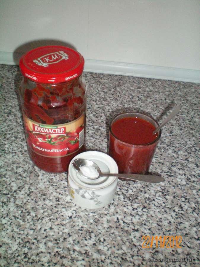 томатный сок из пасты