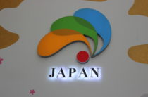 ЭКСПО глазами таразца: Павильон Японии – Керосин из водорослей
