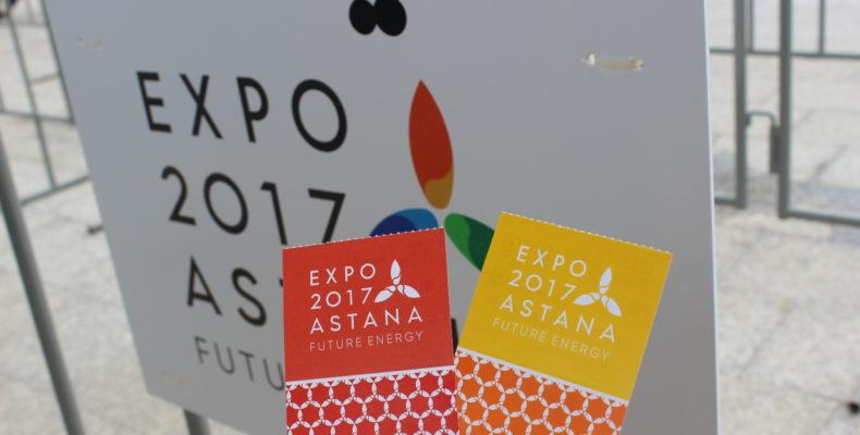 Сколько жамбылцев посмотрели выставку ЭКСПО в Астане?