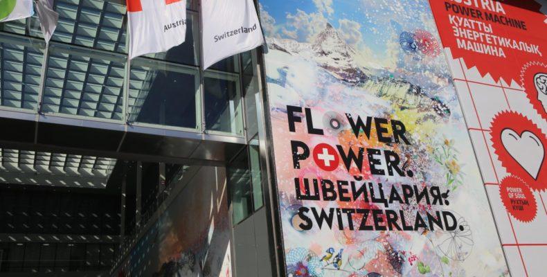 ЭКСПО глазами таразца: Павильон Швейцарии — Сила цветов
