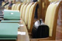 Назначен новый прокурор Жамбылской области