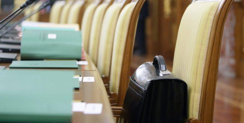 В Жамбылском областном акимате новое назначение