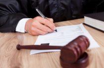 23 тысячи тенге штрафа заплатит житель Тараза за попытку передать мобильники заключенному