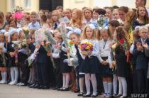 За поборы в школах принимаем меры вплоть до увольнения — руководитель жамбылской сферы образования Рахия Турмаханбетова