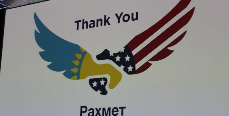 Павильон США – В поисках Источника Бесконечной Энергии