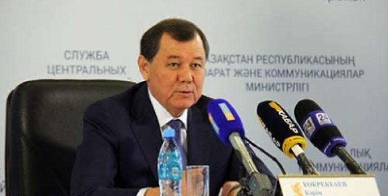 Аким Жамбылской области отчитывается в Астане