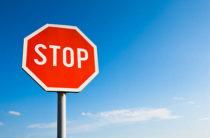 Движение автотранспорта в Таразе 23 сентября будет ограничено