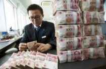 В Кордае построят завод на деньги китайцев