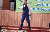 «Рухани жаңғыру»: сто книг подарили школе № 12