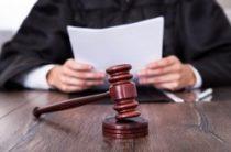 Правовая культура: бизнесмены обращаются к помощи юристов Палаты предпринимателей