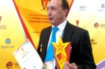 Репортаж о победителях EuroChem Cup 2017 стал лауреатом международного фестиваля