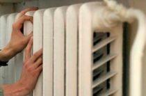 В Таразе подключают отопление