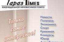 Продается самая влиятельная газета