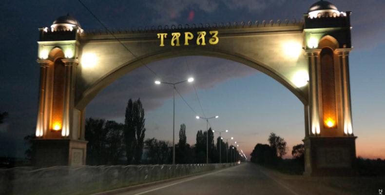 Тараз назван одним из самых комфортных городов страны