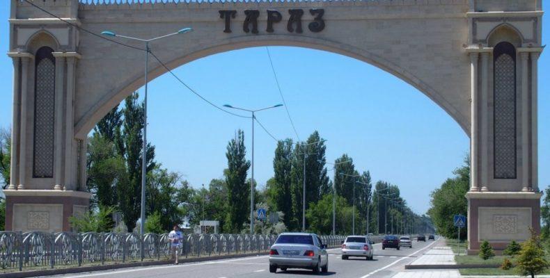Объявление для жителей города Тараза