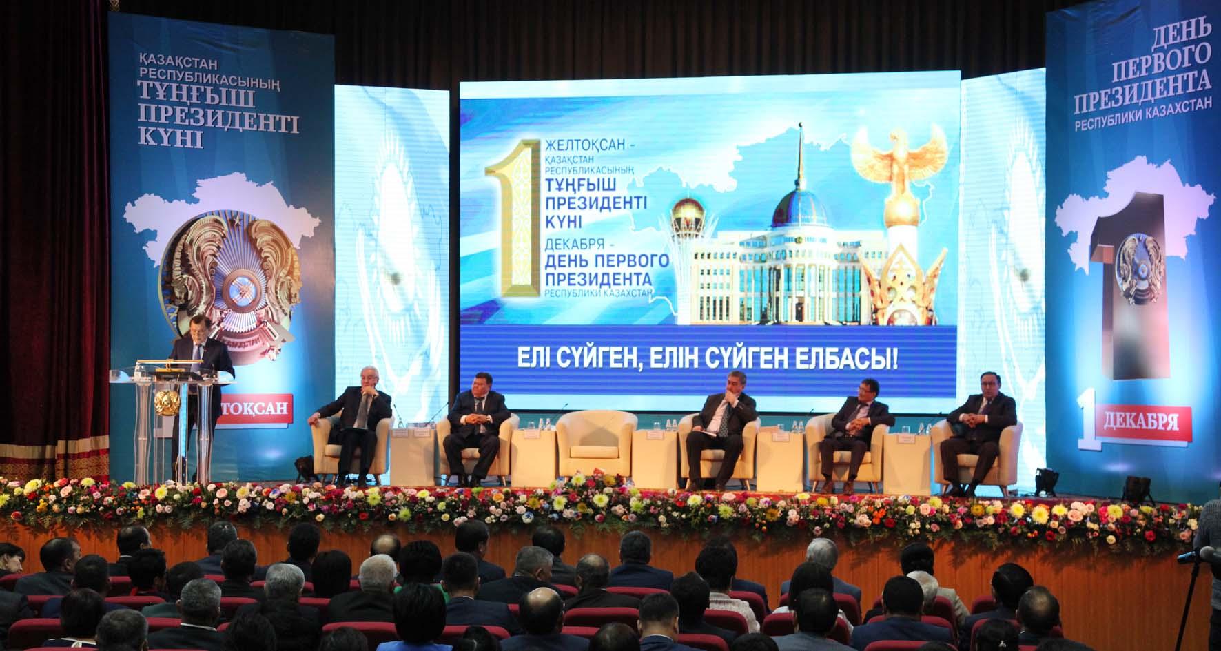 Спорт для всех в казахстане