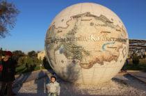 Международный туристический форум пройдет в Таразе