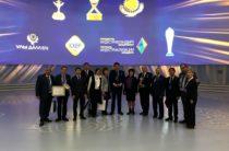 Впервые за последние 10 лет жамбылцы выиграли конкурс «Алтын сапа»
