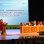 Об антикоррупционном сознании рассказали педагогам в Таразе