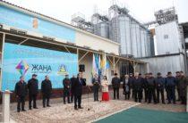 Комплекс комбикормов открыли в День Первого Президента в Жамбылской области