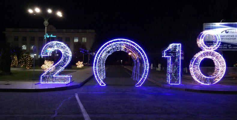 Фоторепортаж: Тараз засиял новогодними огнями
