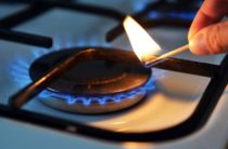 Жамбылская семья платит за газ 15 — 25 000 тенге в частном секторе