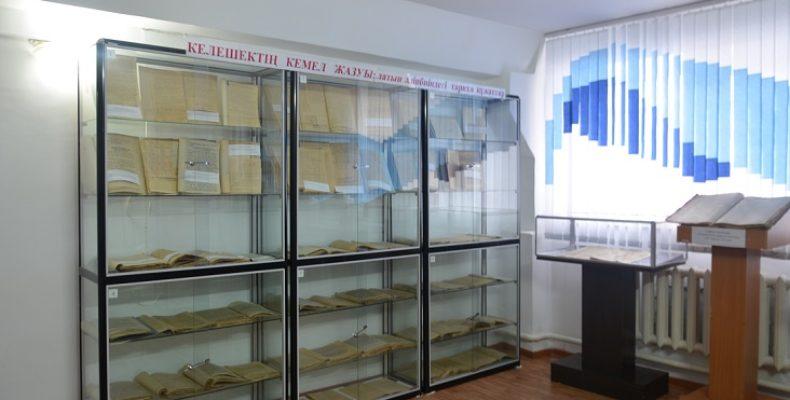 Казахские газеты еще в прошлом веке издавались  на латинице