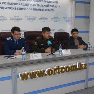 СЦК Жамбылской области