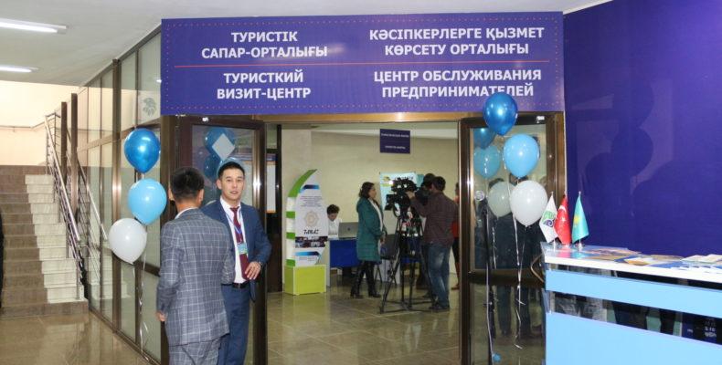 Аскар Мырзахметов посетил Дом предпринимателя и другие объекты региона