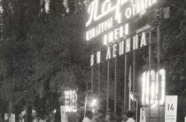 Әулиеата–Тараз: суретті репортаж (XX ғасырдың құрылыстары)