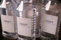 20 тонн этилового спирта изъяли жамбылские полицейские