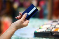 За три месяца жамбылцы набрали кредитов на 40 миллиардов тенге