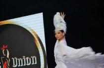 Miss Union стала девушка из Тараза Жания Сейтжапар