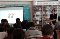Что происходит сейчас в таразских библиотеках?