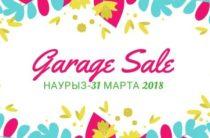 Благотворительная гаражная распродажа пройдет в Алматы