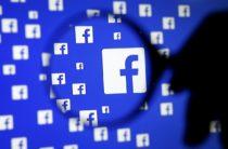 Как публикация в Фейсбуке наказала чиновника