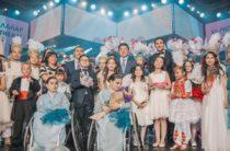 Творческий фестиваль для детей с ограниченными возможностями пройдет в Таразе