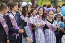 Лимузина и виньеток не будет: в школе Алматы ответили на жалобу родительницы