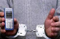 Год лишения свободы получил житель Тараза за ложный звонок о «бомбе»