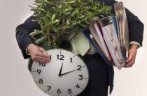Попытка уволить работника не удалась — судебное разбирательство